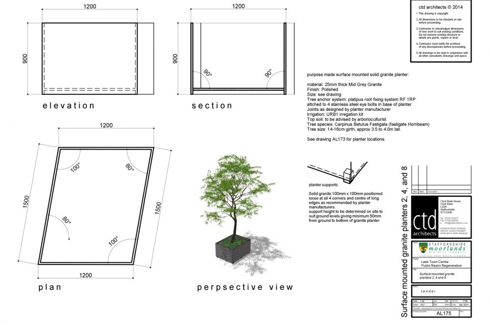 Parallelogram Large Tree Planters